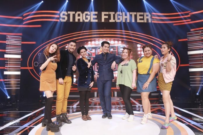 gmm-stage-fighter