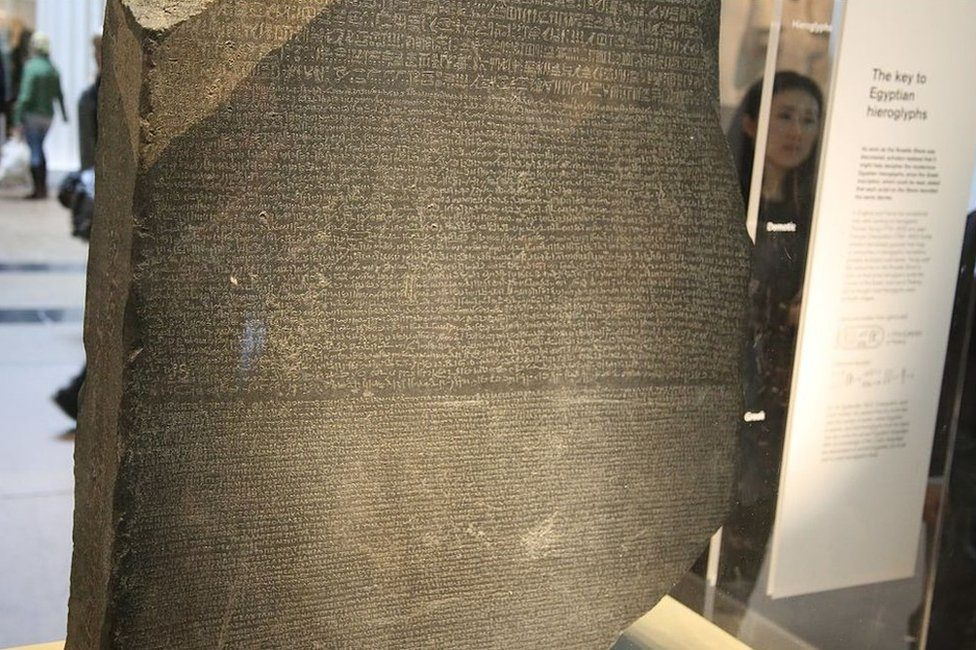 The Rosetta Stone on display at the British Museum in Bloomsbury on October 14, 2016 in London