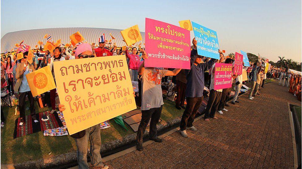 ประชาชนรวมตัวกันเพื่อต่อต้านบทบาทของรัฐในศาสนาพุทธ ในปี 2559 ที่สำนักงานพระพุทธศาสนาแห่งชาติ