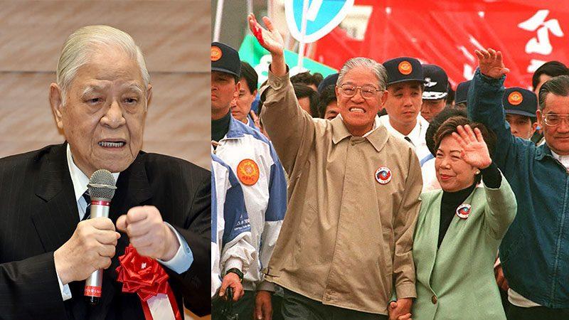 """สิ้น """"หลี่ เติงฮุย"""" บิดาประชาธิปไตยไต้หวัน ปธน.คนแรกที่มาจากการเลือกตั้ง"""