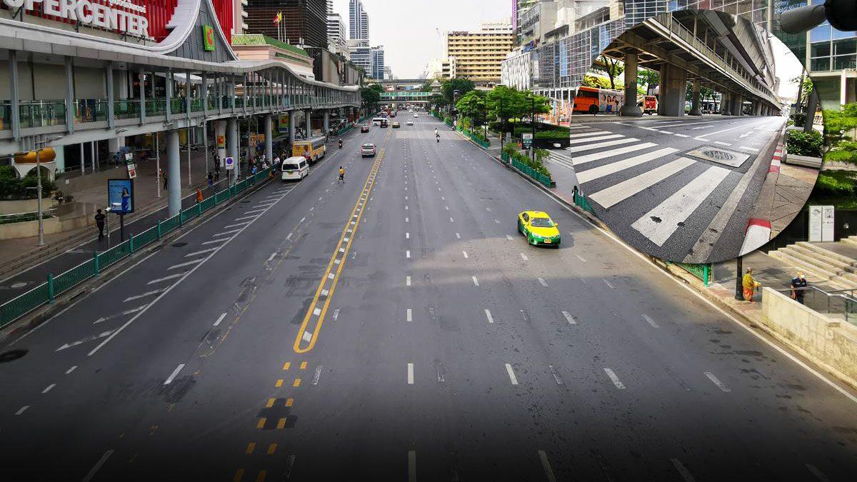 คนกรุงเทพพร้อมใจ WFH ถนนกลางเมืองโล่ง หลังโควิดยังพุ่งไม่หยุด