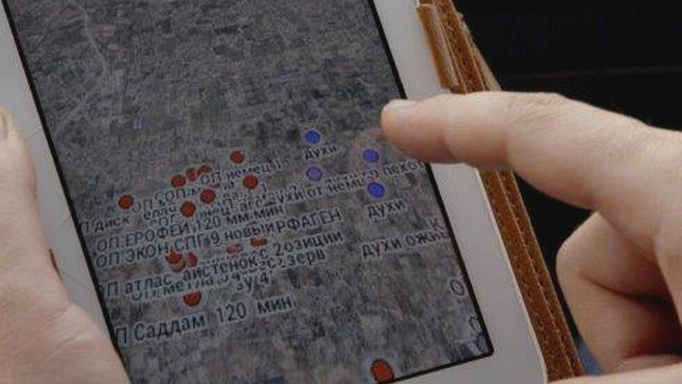 Military maps on the Samsung tablet