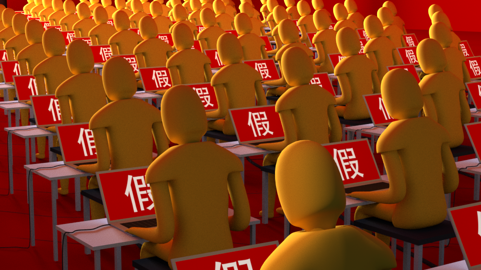 Graphic of anonymous people at computers with a Chinese character on all their screens