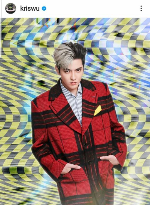 The hero Wu Yifan was arrested.